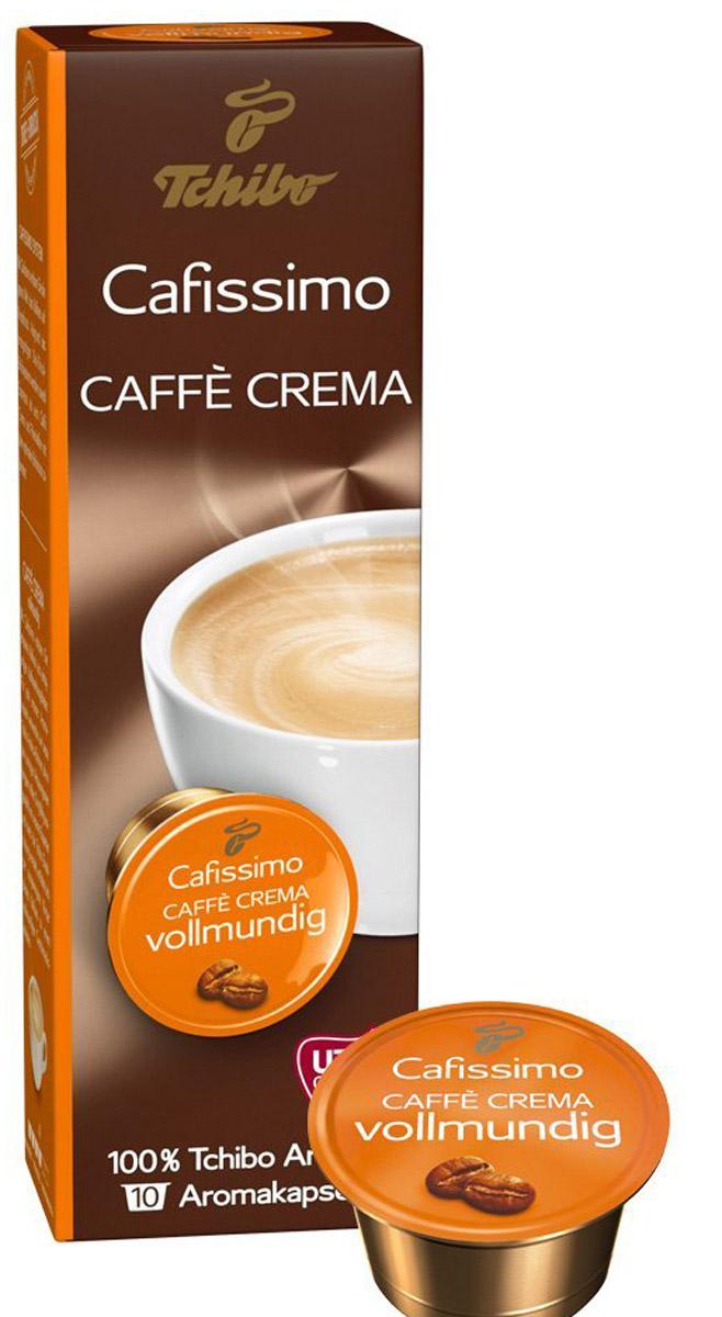 Cafissimo Caffe Crema Vollmunding кофе в капсулах, 10 шт464516Cafissimo познакомит вас с изысканным кофе, собранным на превосходных кофейных плантациях. Каждая кофейная капсула Tchibo содержит гармоничную композицию из лучших зерен Arabica, которые медленно вызревали на солнечных полях. Тщательно отобранные для вас профессионалами и прошедшие индивидуальную обжарку зерна Tchibo идеально раскрывают гармоничность вкуса, делая кофе истинным наслаждением для его ценителей. Уважаемые клиенты! Обращаем ваше внимание на то, что упаковка может иметь несколько видов дизайна. Поставка осуществляется в зависимости от наличия на складе.