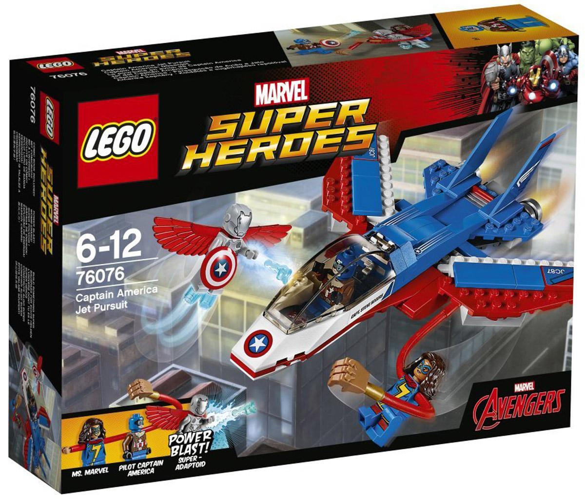 LEGO Super Heroes Конструктор Воздушная погоня Капитана Америка 7607676076Суперадаптоид украл щит Капитана Америка и пытается сбежать! Отправляйтесь в погоню на летательном аппарате Капитана Америка! Хватайте беглеца телескопическими супер-руками Мисс Марвел. Стреляйте в злодея-андроида из дисковых метателей, и помните о том, что он может сразить вас Энергетическим потоком! Набор включает в себя 160 разноцветных пластиковых элементов. Конструктор станет замечательным сюрпризом вашему ребенку, который будет способствовать развитию мелкой моторики рук, внимательности, усидчивости и мышления. Играя с конструктором, ребенок научится собирать детали по образцу, проводить время с пользой и удовольствием.