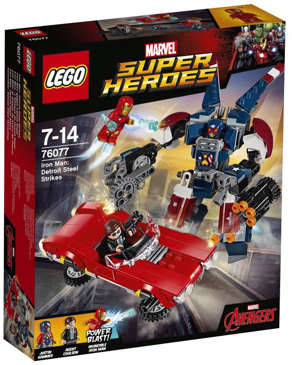 LEGO Super Heroes Конструктор Железный человек Стальной Детройт наносит удар 7607776077Осторожно! Стальной Детройт, Джастин Хаммер уже следует по горячим следам Агента Колсона на своем летающем роботе! Железному человеку пора вылетать на подмогу и обезвредить механического громилу мощнейшим Энергетическим потоком. Только берегитесь бензопилы и шипомета, выстреливающего одновременно шестью шипами! Пока идет бой, переключите автомобиль Агента Колсона в режим полета и быстро ускользните! Набор включает в себя 377 разноцветных пластиковых элементов. Конструктор - это один из самых увлекательных и веселых способов времяпрепровождения. Ребенок сможет часами играть с конструктором, придумывая различные ситуации и истории.