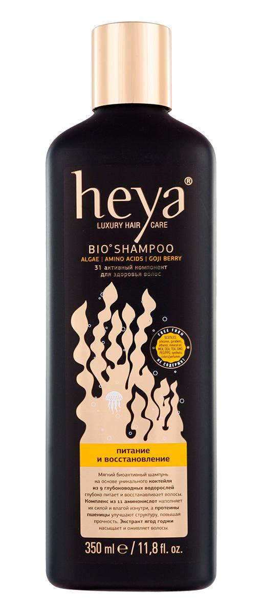 Heya Шампунь Питание и восстановление, 350 млХП-256Биоактивный шампунь для волос HEYA «ПИТАНИЕ и ВОССТАНОВЛЕНИЕ» / HEYA Bioactive Nutrition and Repair Shampoo, 350 мл