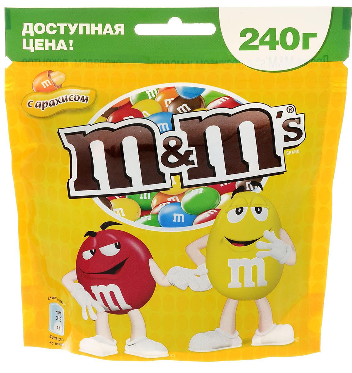 M&Ms Драже с арахисом и молочным шоколадом, 240 г10155584Драже с арахисом и молочным шоколадом, покрытое хрустящей разноцветной глазурью M&Ms - это больше веселых моментов для тебя и твоих друзей! Разноцветные драже можно съесть самому или разделить с друзьями. В любом случае, вкус отличного молочного шоколада и арахиса подарит вам удовольствие и радость. Уважаемые клиенты! Обращаем ваше внимание, что полный перечень состава продукта представлен на дополнительном изображении.
