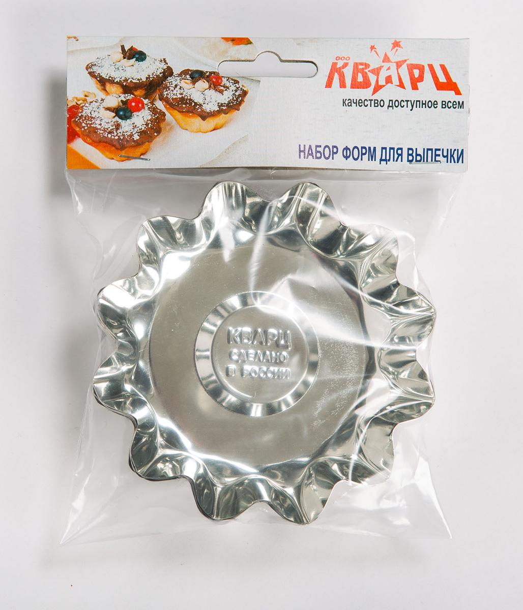 Набор форм Кварц для выпечки печенья. КФ-05.006КФ-05.006