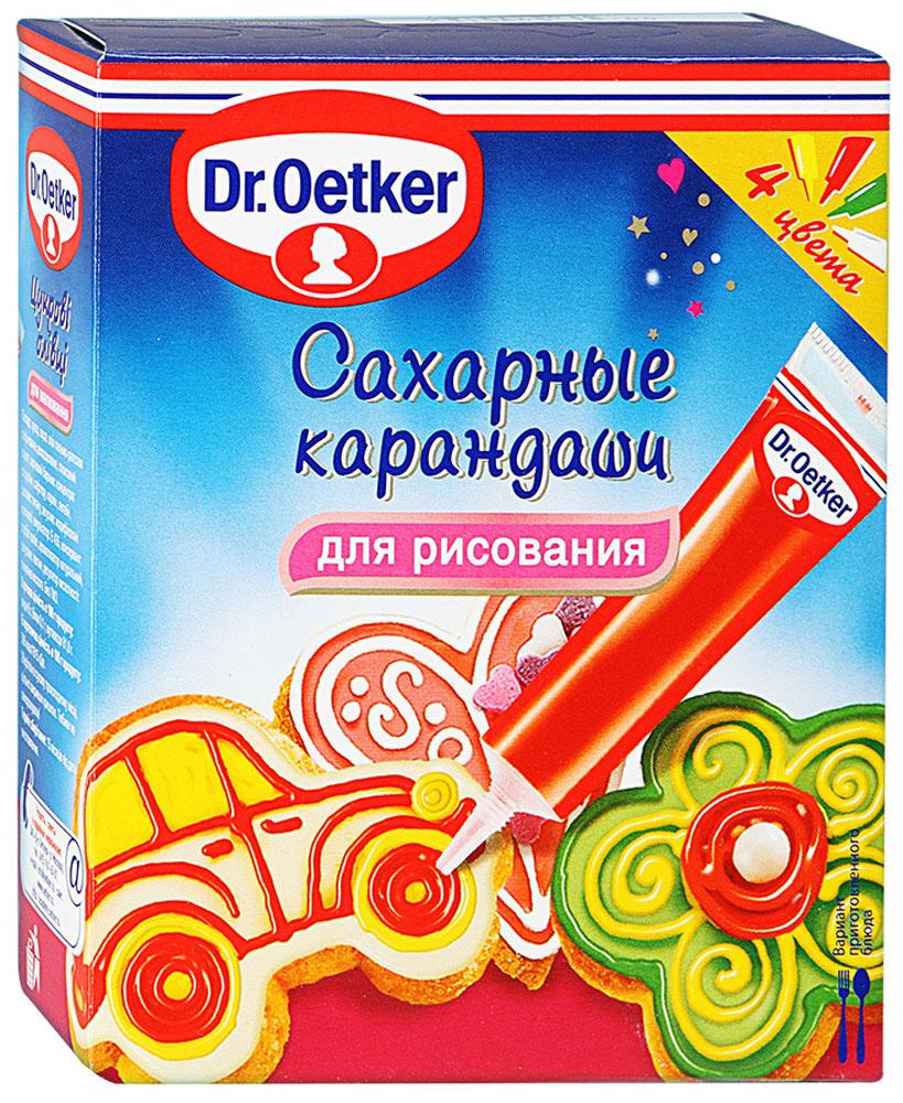 Dr.Oetker сахарные карандаши, 76 г1-84-003053Сахарными карандашами Dr.Oetker очень просто рисовать, особенно порадуются дети - они смогут придумать и приготовить вместе с мамой потрясающий десерт. Цветы, машинки, бабочки, домики, узоры, поздравительные надписи легко наносятся разноцветными карандашами на торт. Печенье, бисквиты и другие сладости. Уважаемые клиенты! Обращаем ваше внимание, что полный перечень состава продукта представлен на дополнительном изображении.