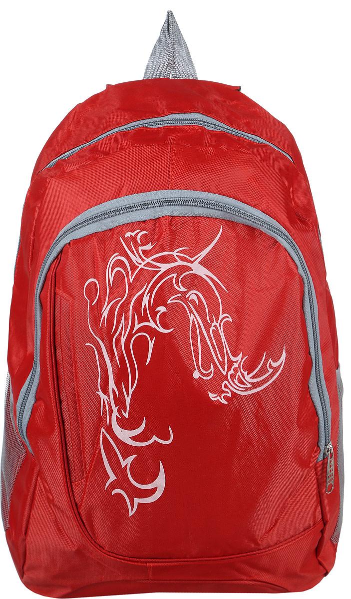 Рюкзак для мальчика Huanggang Jiazhi Textile, цвет: красный. 657244-7657244-7Стильный рюкзак для мальчика Huanggang Jiazhi Textile выполнен из полиэстера. Изделие имеет одно основное отделение, которое закрывается на застежку-молнию. Снаружи, на передней стенке находится карман на застежке-молнии, по бокам - сетчатые карманы для бутылок с водой. Рюкзак оснащен широкими регулирующими лямками и удобной ручкой для переноски в руках.