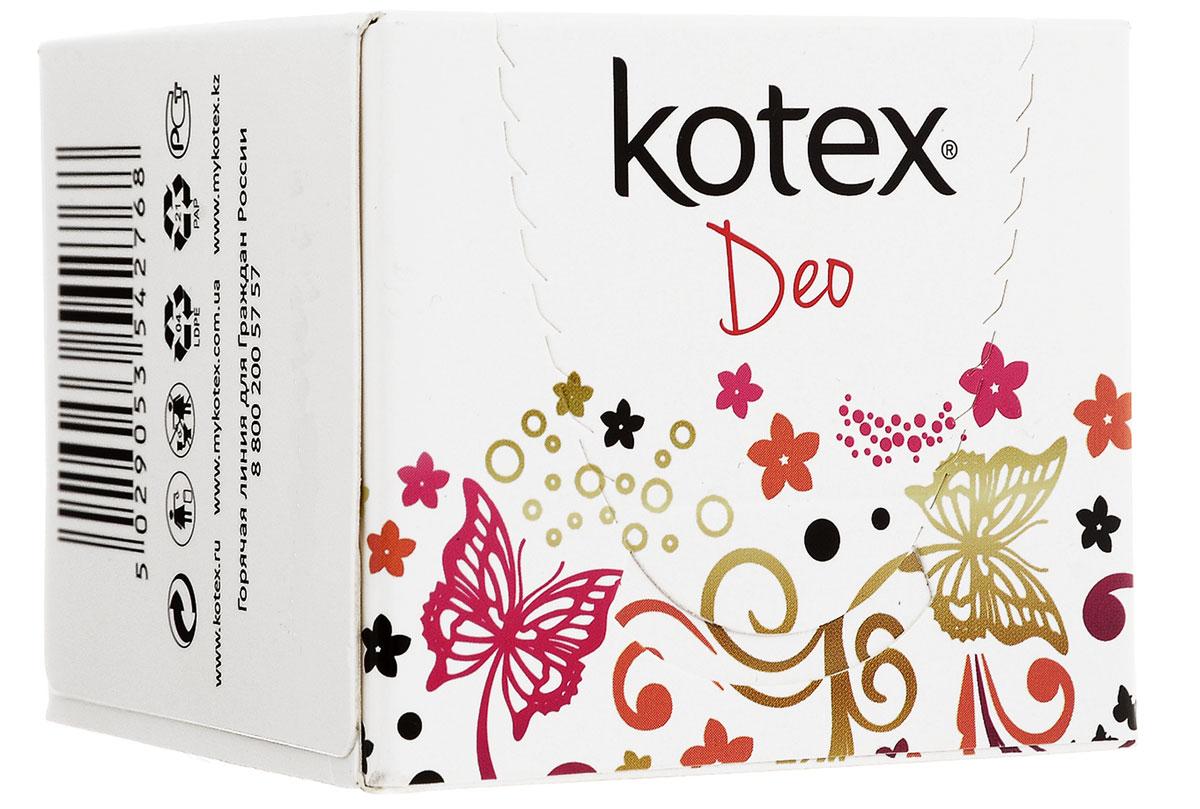 Kotex Ежедневные прокладки Lux. SuperSlim Deo, 20 шт26061163052Ежедневные прокладки помогают чувствовать себя увереннее, особенно в условиях нынешнего активного ритма жизни. Тонкие, эластичные и дышащие ежедневные прокладки Kotex Lux. SuperSlim Deo, помогут оставаться уверенной в себе каждую минуту. Kotex подходят как для обычного белья, так и для трусиков стрингов. Каждая ежедневка в индивидуальной упаковке. Характеристики: Размер упаковки: 7 см х 5,5 см х 8,5 см. Толщина прокладки: 1 мм. Производитель: Россия. Товар сертифицирован.