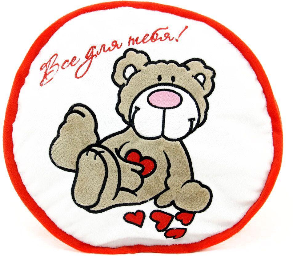LAPA House Мягкая игрушка-подушка Все для тебя! 30 см 3151331513Мягкая игрушка-подушка LAPA House будет прекрасным подарком ко Дню всех влюбленных!