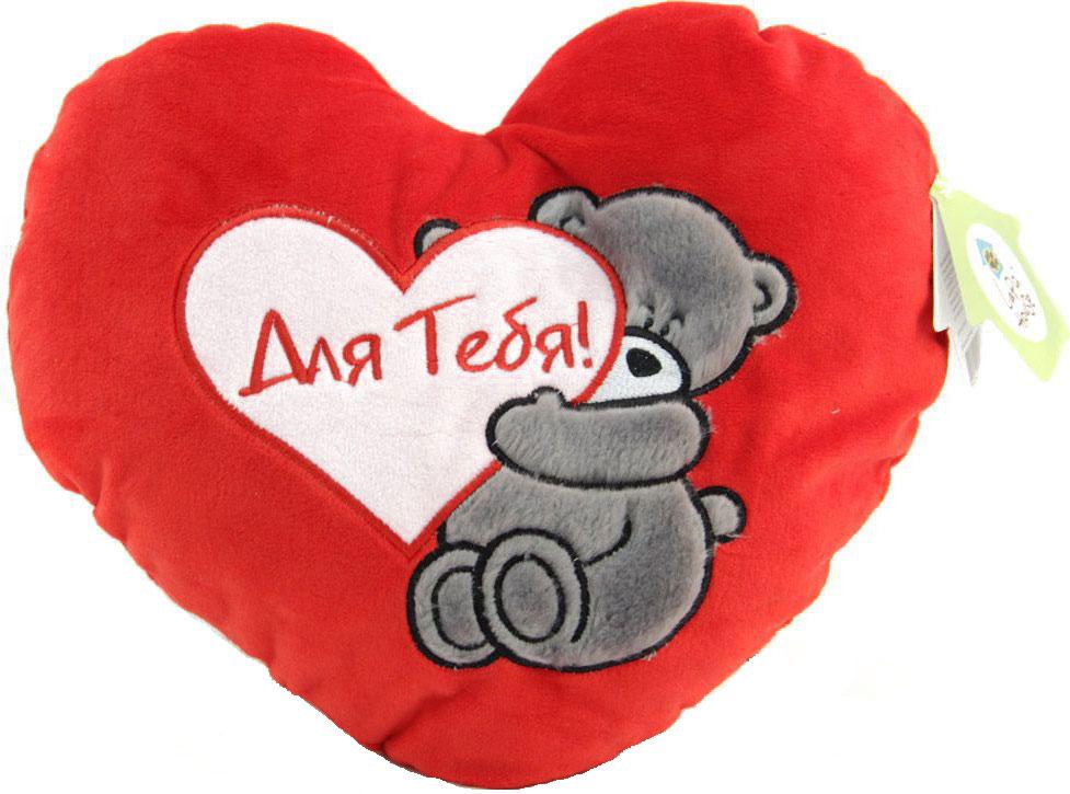 LAPA House Мягкая игрушка-подушка Для тебя! 30 см 3151431514Мягкая игрушка-подушка LAPA House будет прекрасным подарком ко Дню всех влюбленных!