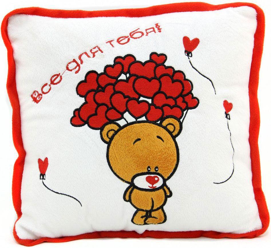 LAPA House Мягкая игрушка-подушка Все для тебя! 30 см 3152031520Мягкая игрушка-подушка LAPA House будет прекрасным подарком ко Дню всех влюбленных!
