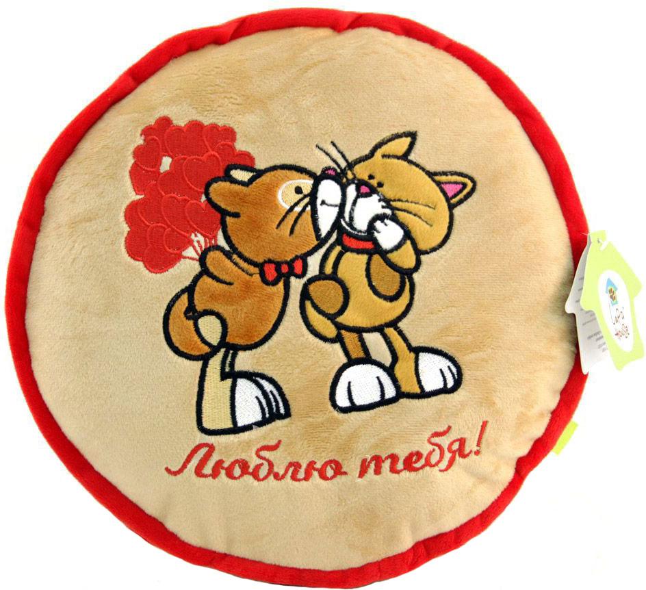 LAPA House Мягкая игрушка-подушка Люблю тебя! 30 см 3152131521Мягкая игрушка-подушка LAPA House будет прекрасным подарком ко Дню всех влюбленных!