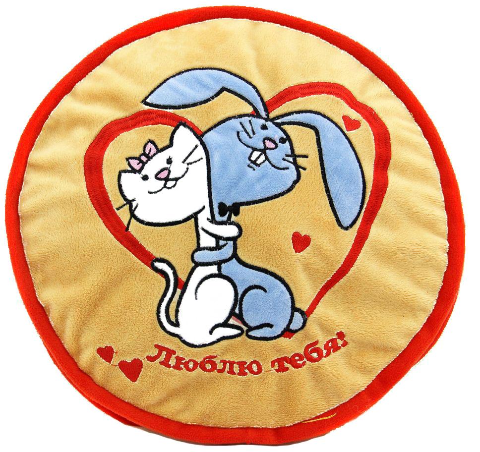 LAPA House Мягкая игрушка-подушка Люблю тебя! 30 см 3152231522Мягкая игрушка-подушка LAPA House будет прекрасным подарком ко Дню всех влюбленных!