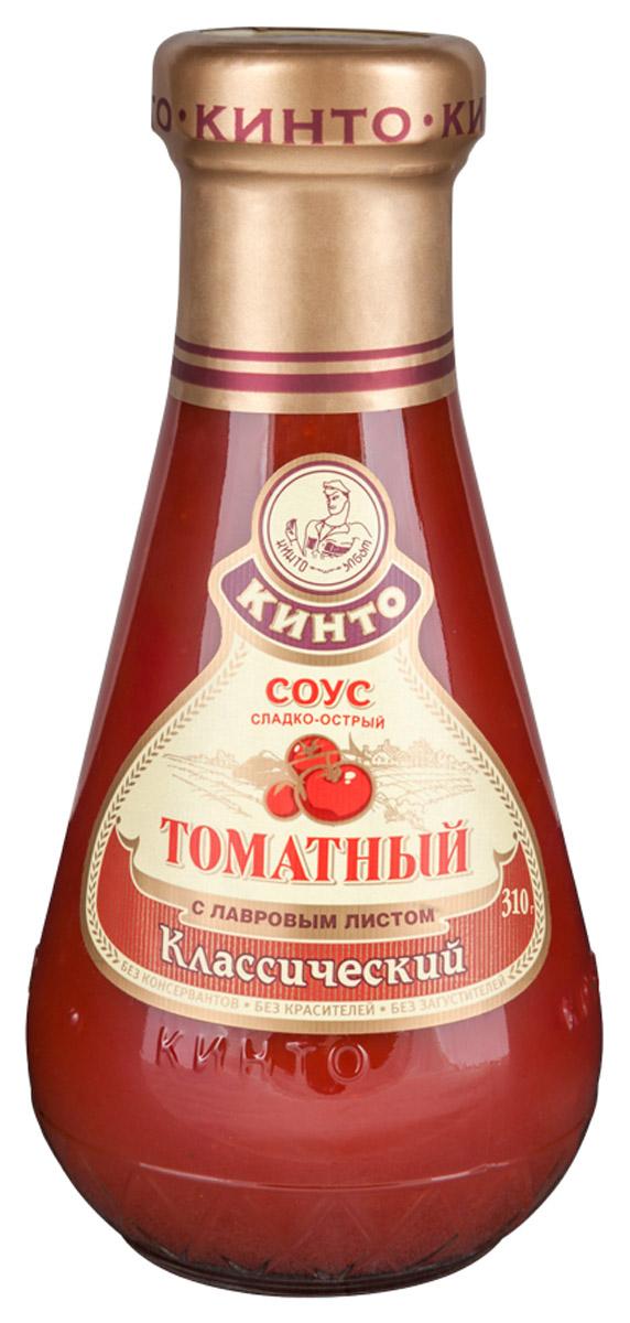Кинто Классический соус томатный, 310 г2020Томатный сладко-острый соус Кинто Классический изготовлен по оригинальной рецептуре из томатной пасты с добавлением лаврового листа и пряностей. Обладает гармоничным вкусом и ароматом. Может использоваться с отварной рыбой, мясом, птицей, макаронными и овощными блюдами.