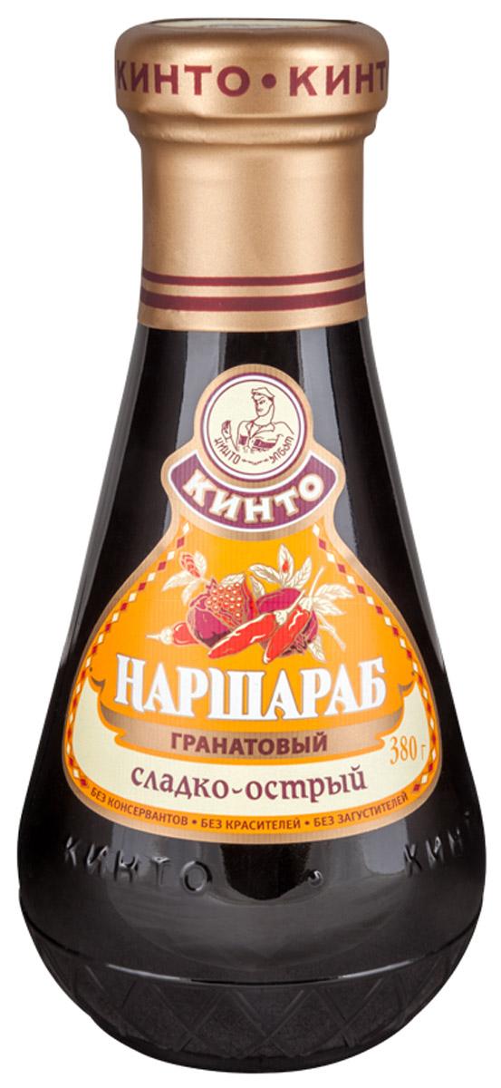 Кинто Наршараб сладко-острый соус гранатовый, 380 г3006Гранатовый соус Кинто Наршараб производится исключительно из культурного и дикорастущего граната, произрастающего в Азербайджане. Перцы Tabasco в составе соуса придают ему особую пикантность. Не содержит ГМО, красителей, загустителей и консервантов. Соус обладает приятным, пикантным, гармоничным вкусом. Гранатовый соус великолепно подходит к мясным и рыбным блюдам и способен покорить сердце любого гурмана.