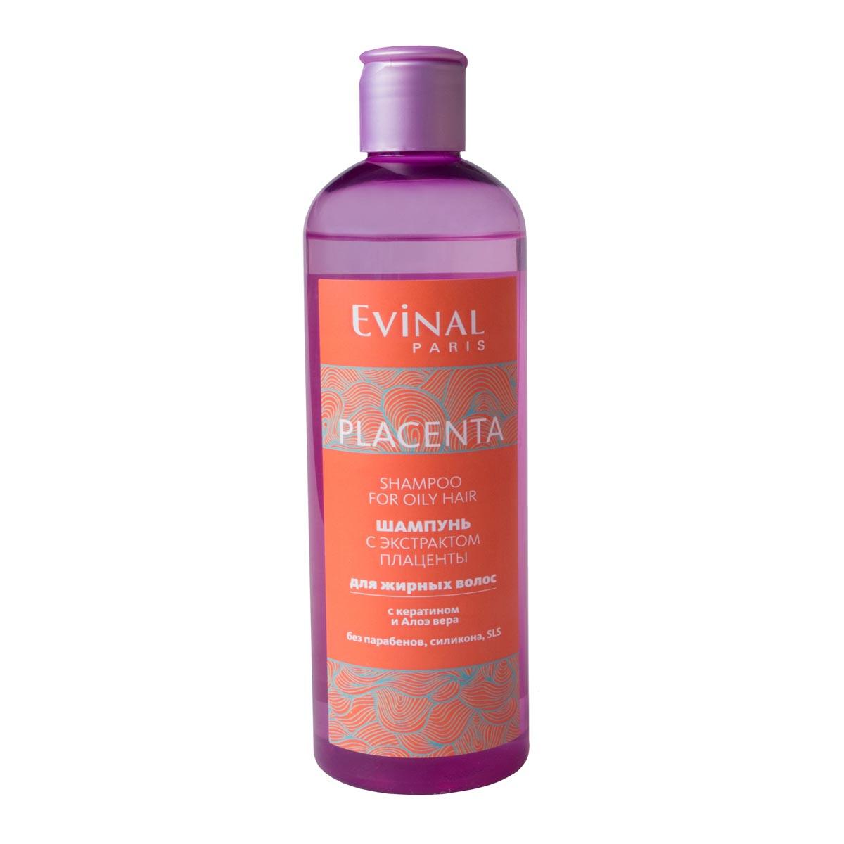 Шампунь Evinal с экстрактом плаценты, для жирных волос, 300 мл0148Шампунь Evinal с экстрактом плаценты для жирных волос. Показания к применению: выпадение волос, слабые и ломкие волосы, секущиеся концы волос, повышенная жирность волос. Результат клинических испытаний: шампунь надежно останавливает выпадение волос в 83% случаев, усиливает рост новых волос до 3см за 60дней применения шампуня в 90% случаев, придает объем блеск и силу в 100% случаев, нормализует работу сальных желез. Рекомендован для ежедневного использования. Максимальный результат достигается при совместном использовании шампуня и бальзама на плаценте в течение 60 дней. Основные активные вещества: Экстракт плаценты, Экстракт крапивы, Экстракт зеленого чая, Д-пантенол. Хранить при комнатной температуре.