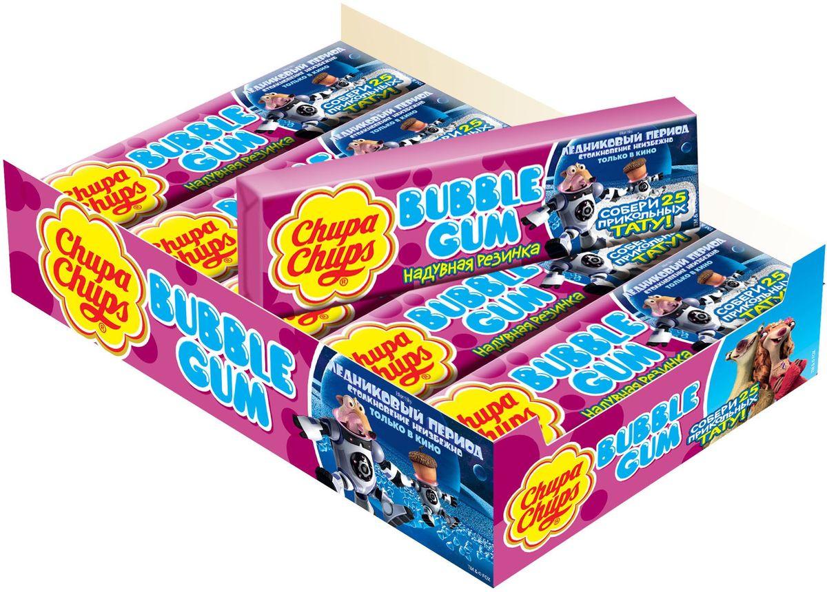 Babbly Gum