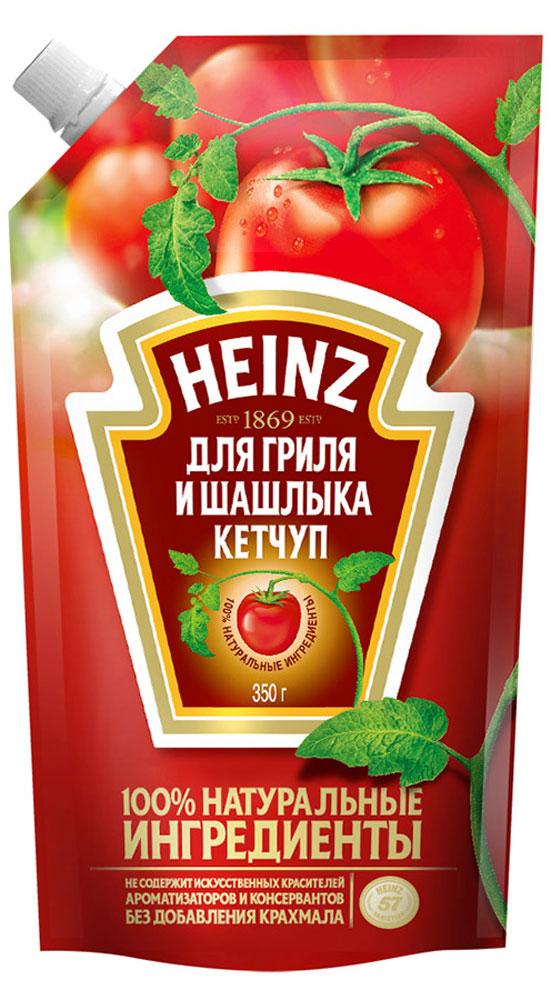 Heinz кетчуп для гриля и шашлыка, 350 г75980027Вкус этого кетчупа переносит в атмосферу лета и пикника и, конечно, идеально подходит к мясу, приготовленному на гриле. Уважаемые клиенты! Обращаем ваше внимание, что полный перечень состава продукта представлен на дополнительном изображении.