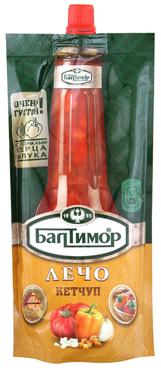 Балтимор Кетчуп лечо, 260 г67057990Новый кетчуп Балтимор Лечо, для которого не пожалели сладкого перца, моркови и лука. Вкус, знакомый нам всем с детства! Уважаемые клиенты! Обращаем ваше внимание, что полный перечень состава продукта представлен на дополнительном изображении.