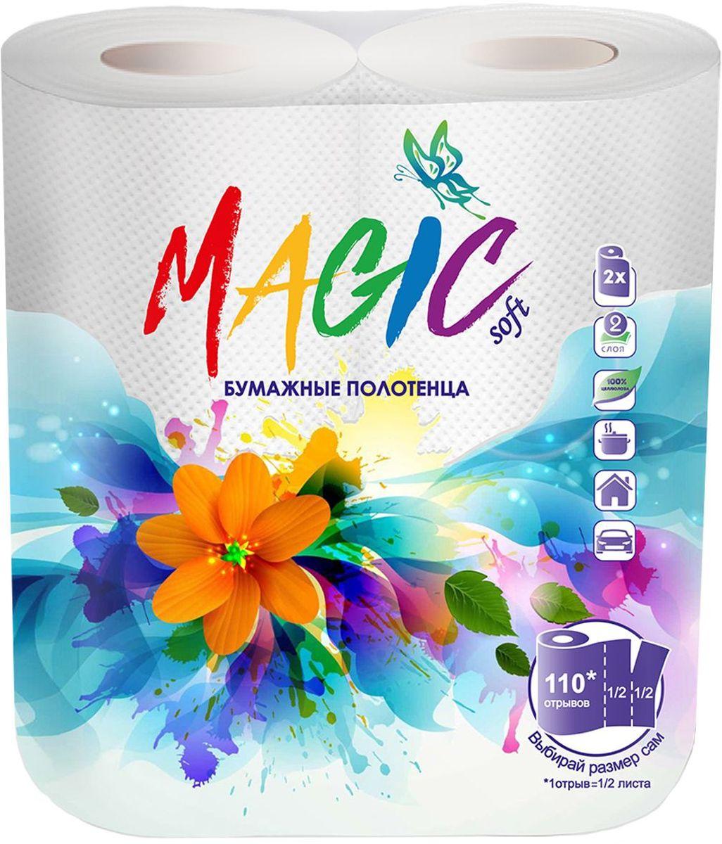 Бумажные полотенца Magic Soft, 2 шт20119Для бытового и санитарно-гигиенического назначения. Одноразового использования.