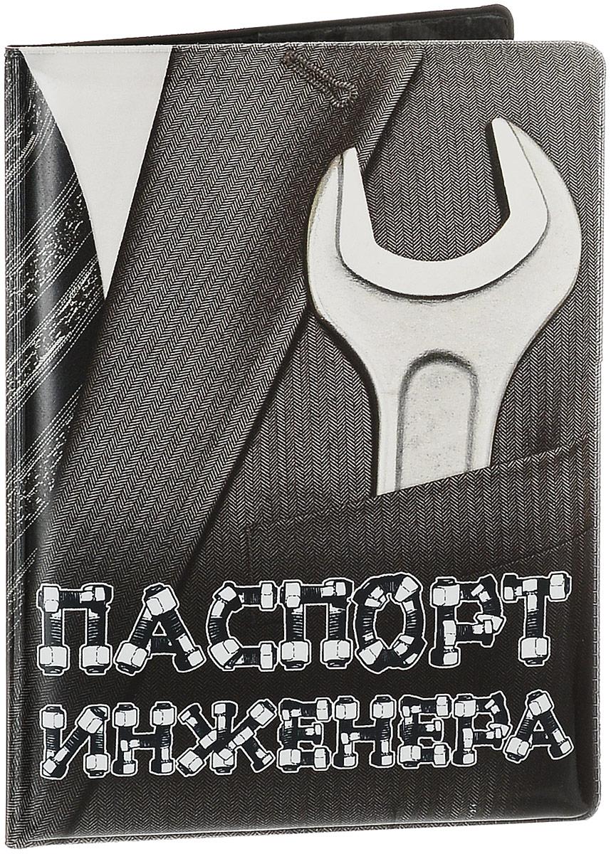 Обложка для паспорта Эврика Инженера, цвет: темно-серый, светло-серый. 9605196051Стильная обложка для паспорта Эврика Инженера выполнена из ПВХ. Обложка оформлена оригинальным принтом, который нанесен специальным образом и защищен от стирания. Внутри расположены боковые прозрачные карманы из ПВХ для фиксации паспорта.