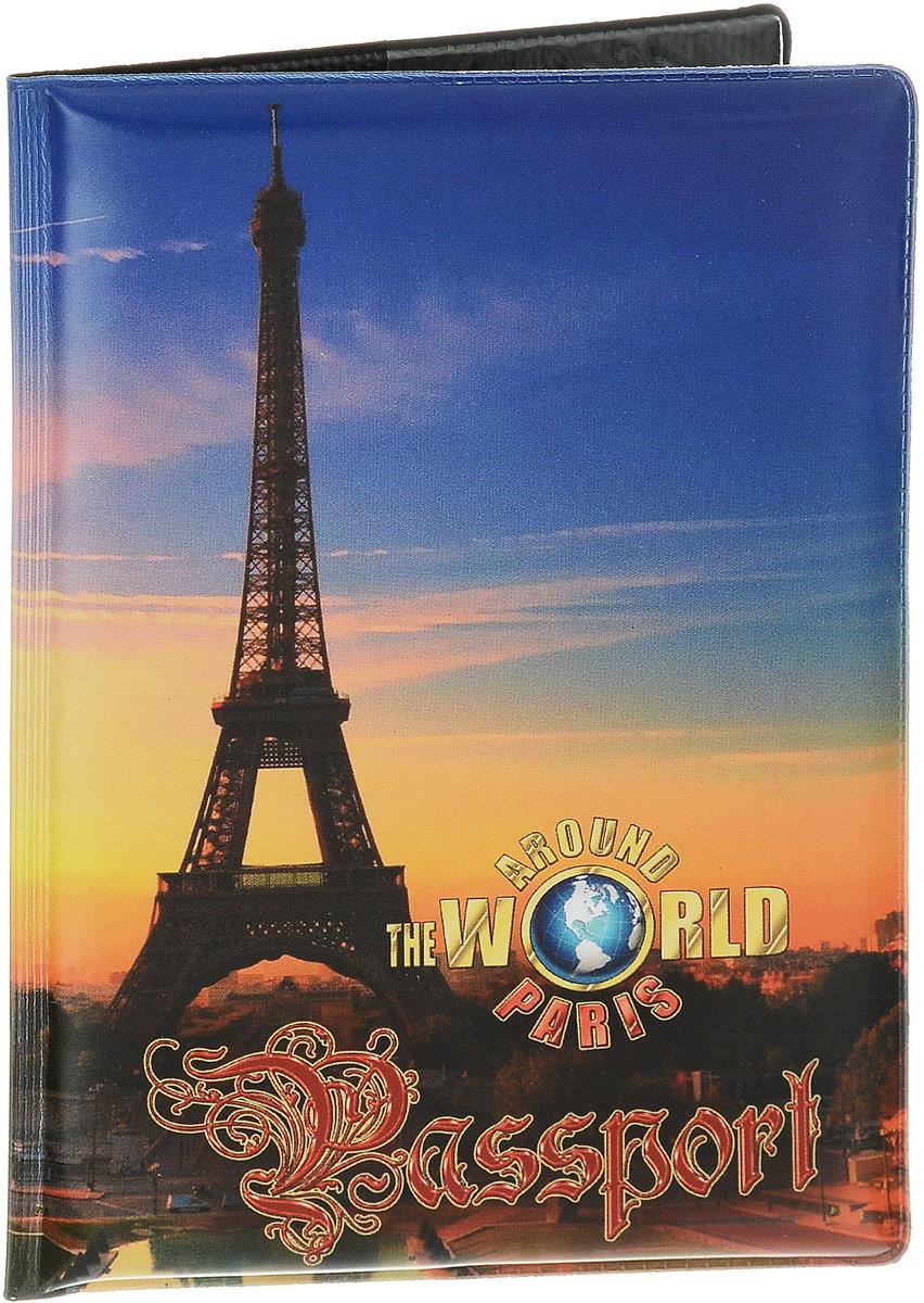 """Обложка на паспорт Эврика """"№266 Париж"""", цвет: синий, желтый. 96064"""