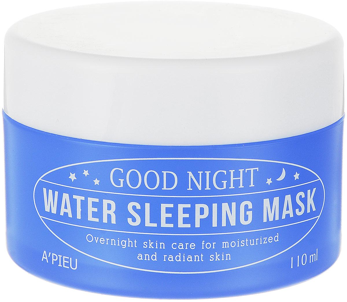 APieu Good Night Ночная увлажняющая маска для лица, 110 млУТ-00000221Ночная маска для лица работает пока вы спите. Насыщает кожу необходимым количеством влаги, улучшает состояние кожи, оказывает антивозрастное действие, делает вашу кожу свежей и отдохнувшей. Гелевая текстура насыщает кожу влагой, улучшает упругость и эластичность. Содержит березовый сок, который эффективно увлажняет, успокаивает раздраженную кожу, обеспечивает тонус уставшей и безжизненной коже. Подходит для любого типа кожи.