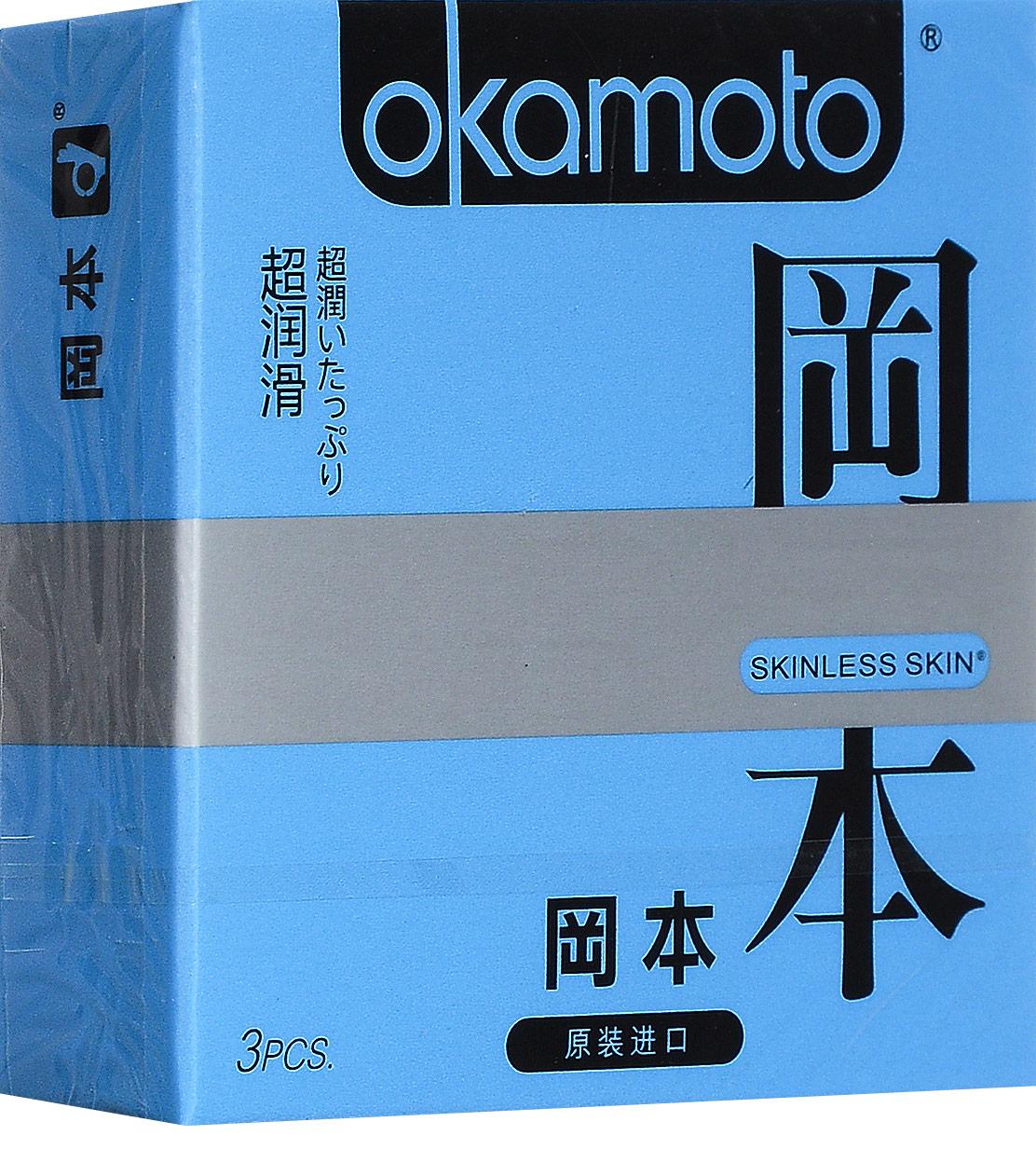Презервативы Okamоto Skinless Skin Super Lubricative 3 шт c обильной смазкой