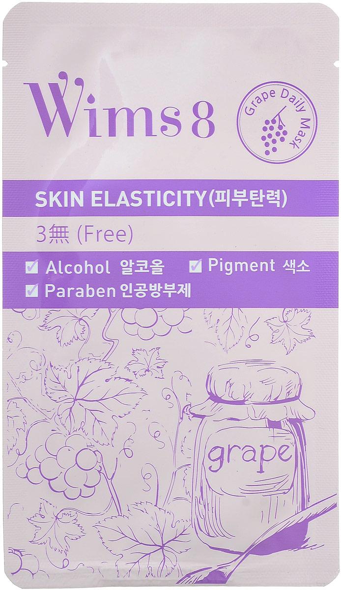 Маска Wims8 Grape Daily Mask, 1 шт00-00000556Маска предназначена для ухода за кожей лица. Благодаря экстракту плодов винограда, маска оказывает антиоксидантное действие, тонизирует, восстанавливает и питает кожу, укрепляет стенки сосудов и усиливает ее защитные свойства.