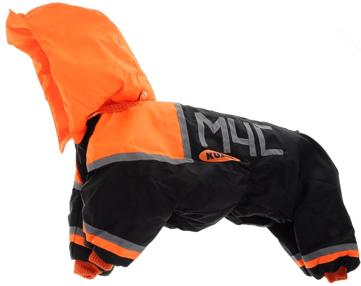 Комбинезон для собак Kuzer-Moda МЧС, для мальчика, утепленный, цвет: черный, оранжевый. Размер LKZ001681Комбинезон для собак Kuzer-Moda МЧС отлично подойдет для прогулок в прохладную погоду. Комбинезон изготовлен из прочной, ткани, которая сохранит тепло и обеспечит отличный воздухообмен. Комбинезон с капюшоном застегивается на кнопки, благодаря чему его легко надевать и снимать. Капюшон пристегивается при помощи кнопок. Ворот, низ рукавов и брючин оснащены резинками, которые мягко обхватывают шею и лапки, не позволяя просачиваться холодному воздуху. Изделие снабжено светоотражающей лентой. На пояснице имеются затягивающиеся шнурки, которые также не позволяют проникнуть холодному воздуху. Благодаря такому комбинезону простуда не грозит вашему питомцу, и он не даст любимцу продрогнуть на прогулке. Длина по спинке 32 см.
