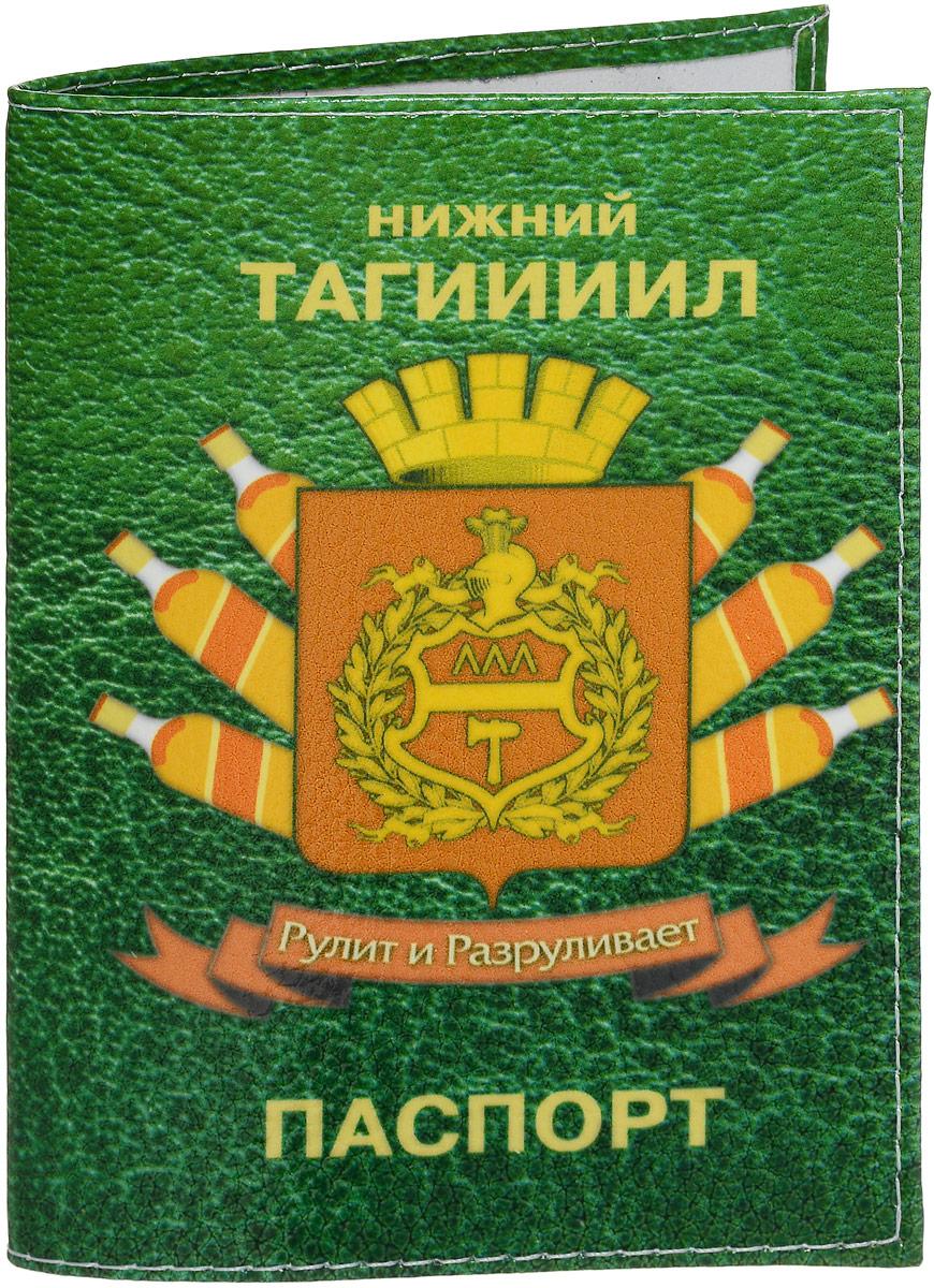 Обложка на паспорт Эврика Тагил, цвет: зеленый, красный. 9421594215Обложка для паспорта от Evruka - оригинальный и стильный аксессуар, который придется по душе истинным модникам и поклонникам интересного и необычного дизайна. Качественная обложка выполнена из легкого и прочного ПВХ, который надежно защищает важные документы от пыли и влаги. Рисунок нанесён специальным образом и защищён от стирания. Изделие раскладывается пополам. Внутри размещены два накладных кармашка из прозрачного ПВХ. Простая, но в то же время стильная обложка для паспорта определенно выделит своего обладателя из толпы и непременно поднимет настроение. А яркий современный дизайн, который является основной фишкой данной модели, будет радовать глаз.