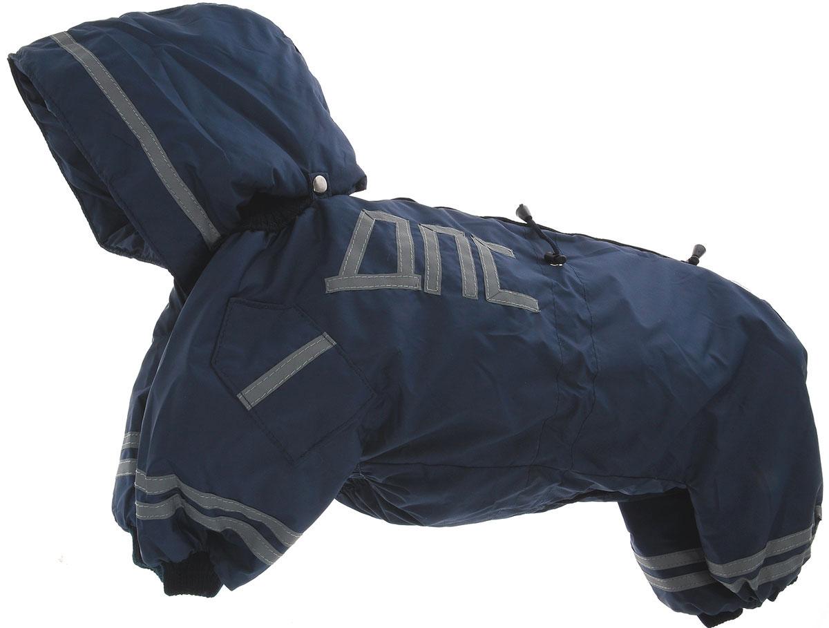 Комбинезон для собак Kuzer-Moda ДПС, для мальчика, утепленный, цвет: синий, серый. Размер 27 XLKZ003481Комбинезон для собак Kuzer-Moda ДПС стилизован под форму сотрудников автоинспекции. Изделие отлично подойдет для прогулок в прохладную погоду. Комбинезон изготовлен из прочной, ткани, которая сохранит тепло и обеспечит отличный воздухообмен. Комбинезон застегивается на кнопки, благодаря чему его легко надевать и снимать. Ворот, низ рукавов и брючин оснащены резинками, которые мягко обхватывают шею и лапки, не позволяя просачиваться холодному воздуху. Изделие снабжено светоотражающей лентой. На пояснице имеются затягивающиеся шнурки, которые также не позволяют проникнуть холодному воздуху. Благодаря такому комбинезону простуда не грозит вашему питомцу, и он не даст любимцу продрогнуть на прогулке.