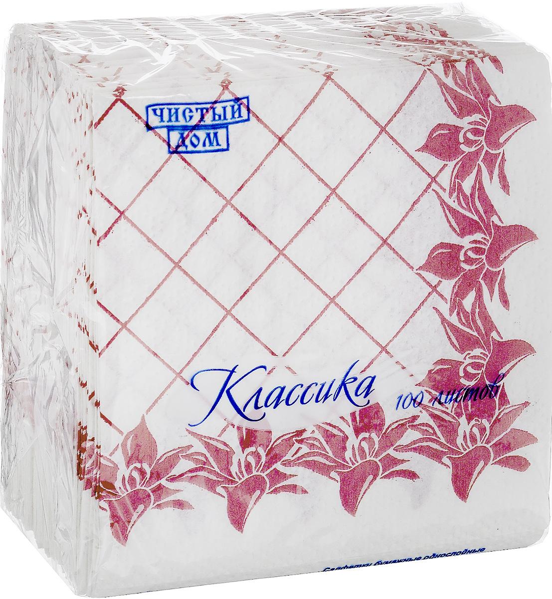 Салфетки бумажные Чистый дом Классика, однослойные, цвет: белый, розовый, 25 х 25 см, 100 шт4606920000043_белый, розовыйОднослойные салфетки Чистый дом Классика выполнены из 100% целлюлозы. Салфетки подходят для косметического, санитарно-гигиенического и хозяйственного назначения. Нежные и мягкие. Салфетки украшены узором. Размер салфеток: 25 х 25 см.
