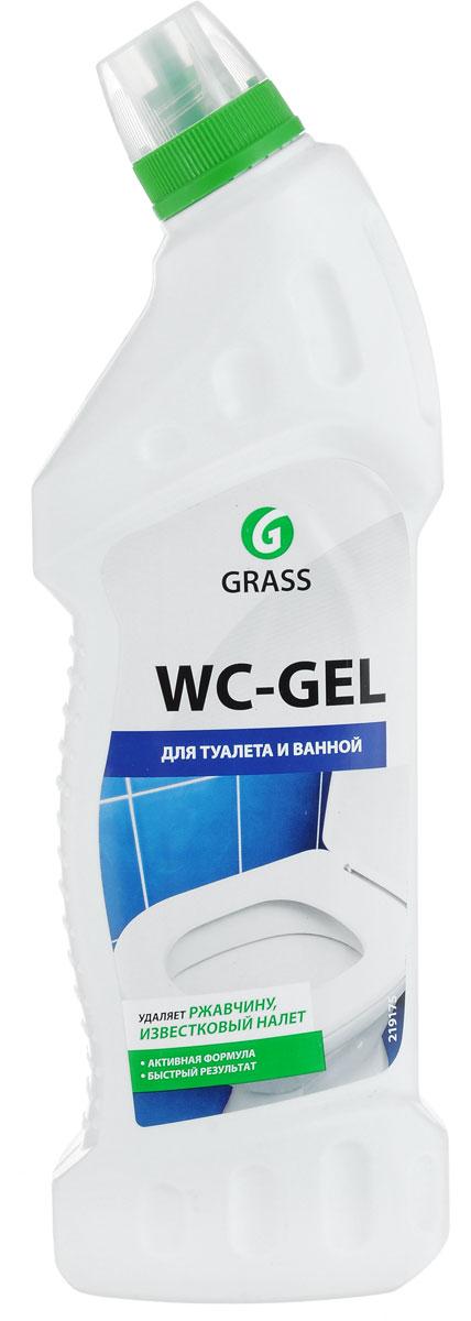 Чистящее средство для туалета и ванной Grass WC-Gel, 750 мл219175Кислотное моющее средство Grass WC-Gel предназначено для чистки унитазов, фаянсовых изделий, кафеля от известкового налета, подтеков ржавчины, солевых отложений. Средство способствует устранению неприятного запаха, убивает микробы. Гелеобразная структура обеспечивает экономичный расход. Не рекомендуется держать на хромированных деталях более 30 секунд. Товар сертифицирован.