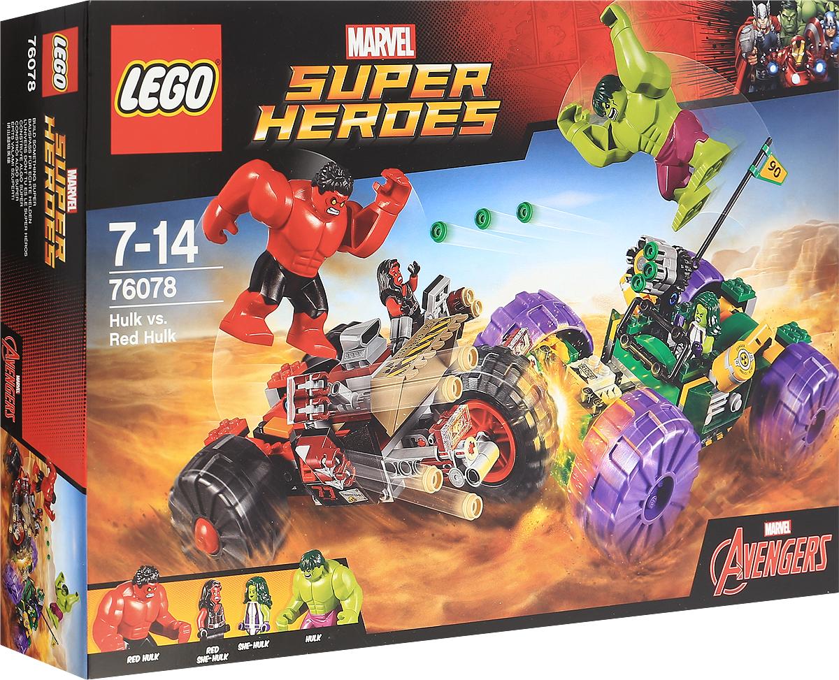 LEGO Super Heroes Конструктор Халк против Красного Халка 7607876078Халк и Женщина-Халк отправились в путь, чтобы сразиться с Красным Халком и Красной Женщиной-Халк. Чувствуете, как сотрясается земля от мощных ударов их машин? Стреляйте из шестизарядных шипометов зеленой команды и двухзарядных шипометов красной команды во время жестокой финальной схватки Женщины-Халк с Красной Женщиной-Халк! Набор включает в себя 375 разноцветных пластиковых элементов. Конструктор - это один из самых увлекательных и веселых способов времяпрепровождения. Ребенок сможет часами играть с конструктором, придумывая различные ситуации и истории.