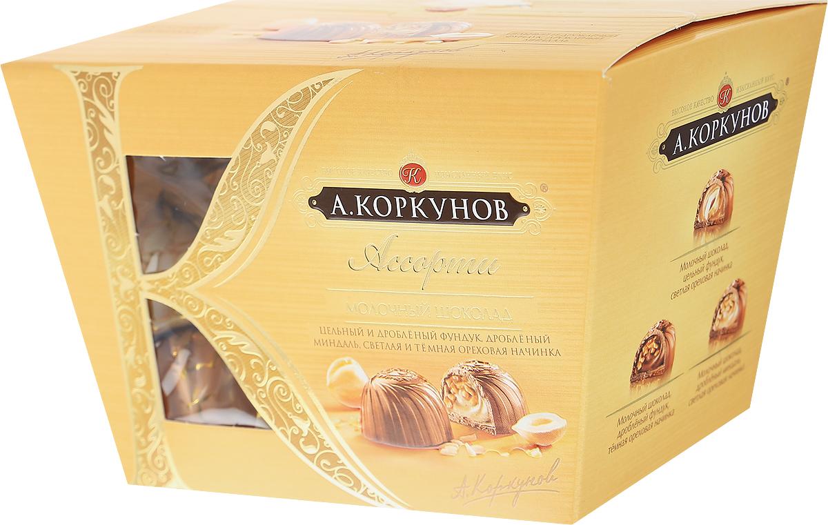 Коркунов Конфеты Ассорти молочный шоколад с фундуком и миндалем, 135 г79001093Приглашаем вас насладиться великолепием вкуса шоколадных конфет Коркунов. Конфеты создаются из отборных орехов и какао-бобов по классическим канонам шоколадного производства и оригинальной рецептуре, разработанной экспертами-шоколатье Коркунов. Вы можете оценить разнообразие трех шоколадных композиций в одной коробке Ассорти. Конфеты Коркунов с удовольствием дарят близким людям - в этом высшее признание их превосходного вкуса. Уважаемые клиенты! Обращаем ваше внимание, что полный перечень состава продукта представлен на дополнительном изображении.