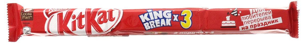 KitKat King Break шоколадный баточик, 87 г12271989Есть перерыв, есть KitKat! Идеальное сочетание молочного шоколада и хрустящей вафли. Уважаемые клиенты! Обращаем ваше внимание, что полный перечень состава продукта представлен на дополнительном изображении. Упаковка может иметь несколько видов дизайна. Поставка осуществляется в зависимости от наличия на складе.