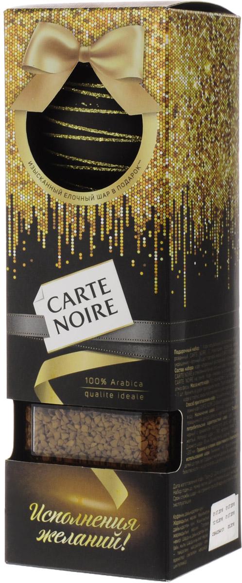 Carte Noire Original кофе растворимый, 95 г + новогодний шар4019521Достигнув совершенства в кофейном мастерстве, Carte Noire создал новый стандарт качества кофе. Обжарка Carte Noire Огонь и Лед раскрывает всю интенсивность и богатство вкуса натурального кофейного зерна. Также как лед украшает пламя, холодный поток останавливает обжарку на самом пике, чтобы создать совершенный насыщенный кофе. В этом столкновении контрастов рождается исключительность Carte Noire - его безупречный насыщенный вкус и непревзойденное качество. Для создания нового вкуса совершенного французского кофе Carte Noire используются высококачественные кофейные зерна 100% Arabica Exclusif. Изысканный подарок способен создать особую неповторимую атмосферу. Перенеситесь на мгновение во Францию - начните утро со стильной чашечки кофе Carte Noire с образами Парижа и насладитесь его насыщенным вкусом и утонченным ароматом. Характеристики елочного шара: цвет шара - черный с орнаментом золотистого цвета, цвет ленты - желтый. Материал шара - ПВХ, материал ленты - ПЭ....