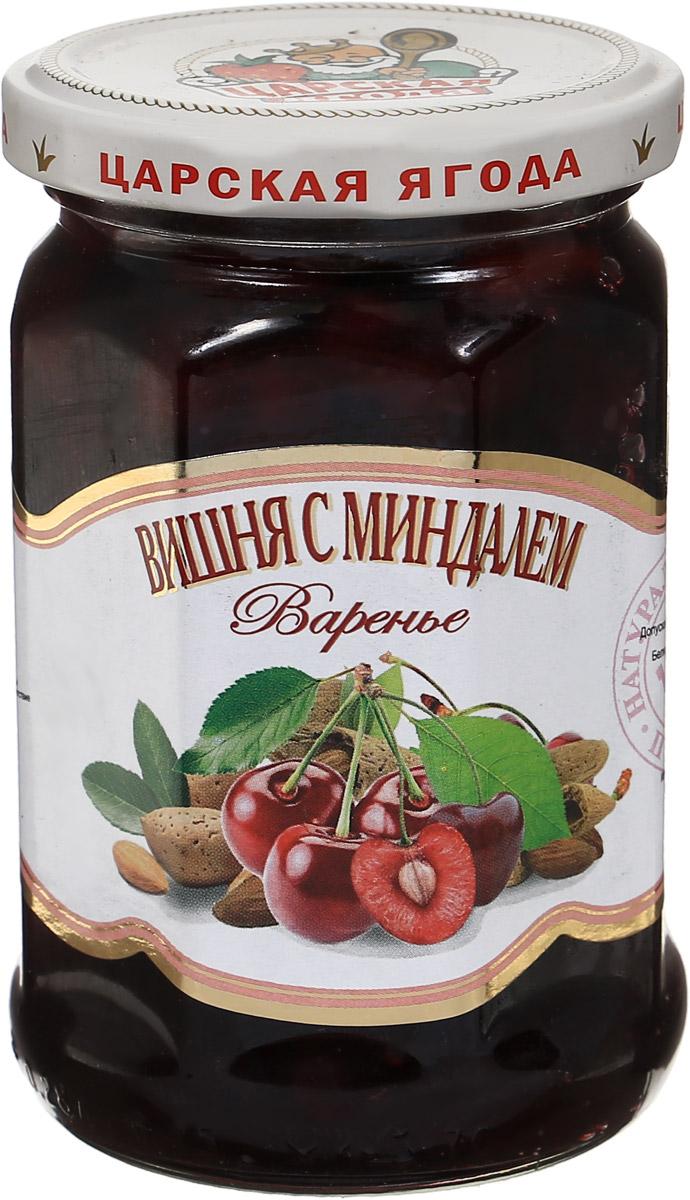 Царская ягода Варенье из вишни с миндалем, 360 г4359Варенье - это десерт из фруктов и ягод, который можно считать вкусным лекарственным средством. Фрукты, богатые витаминами и микроэлементами, способны ускорить лечение многих заболеваний. В состав варенья Царская ягода входят натуральные ягоды и сахар. Вишню рекомендуется употреблять в качестве профилактики осложнений артериального атеросклероза. Кроме того, в вишне удачно сочетаются магний, кобальт, железо, витамины B1, B6, аскорбиновая кислота, а потому плоды также используют для профилактики и лечения анемии. Уважаемые клиенты! Обращаем ваше внимание, что полный перечень состава продукта представлен на дополнительном изображении.