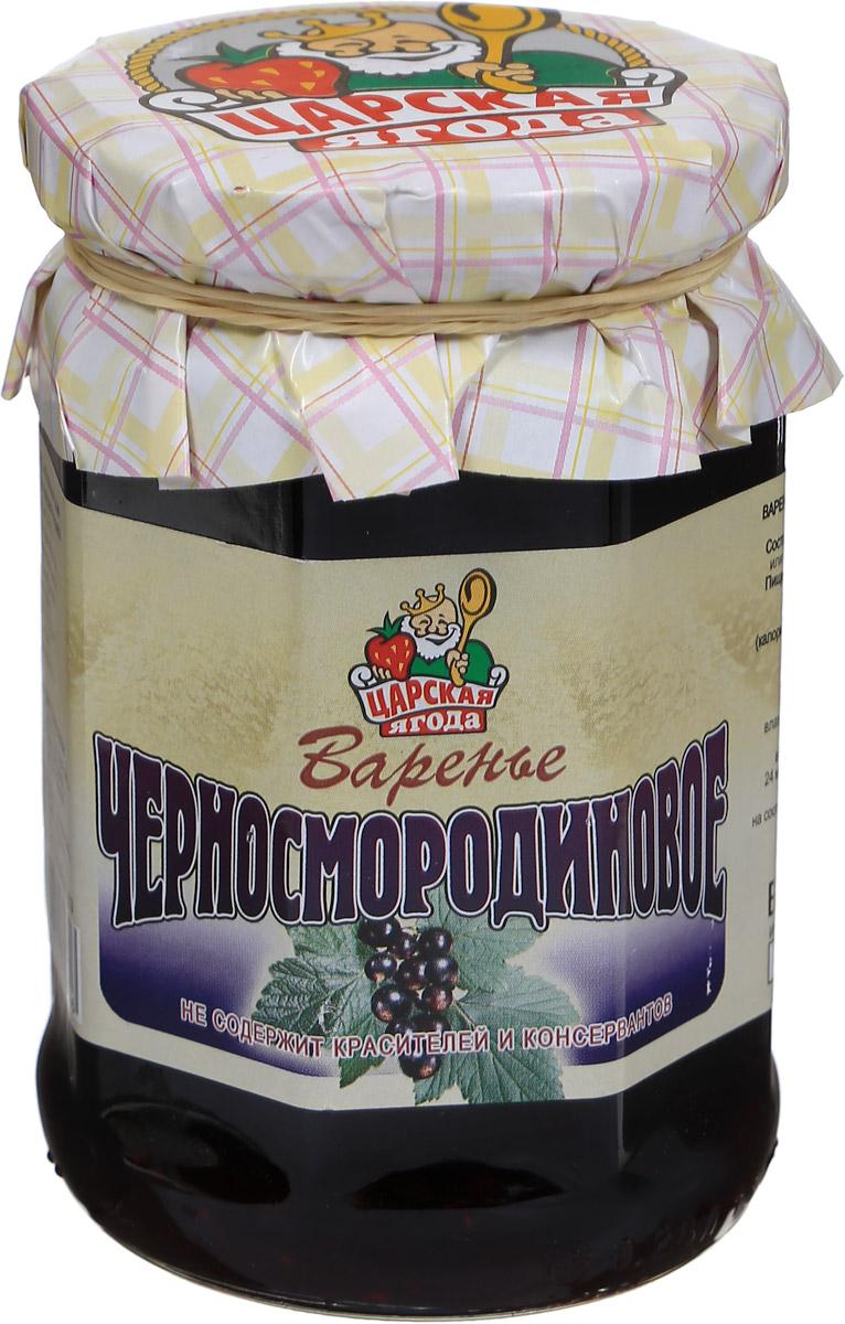Царская ягода Варенье черносмородиновое, 370 г