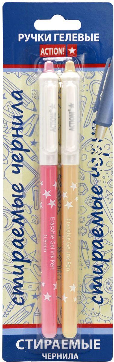 Action! Ручка гелевая стираемая цвет синий 2 штAGP302/E/BUПластиковый цветной корпус. Сделанная надпись стирается без следа специальным ластиком, расположенным на колпачке или на торце ручки.В блистере 2 штуки. Цвет чернил - синий.
