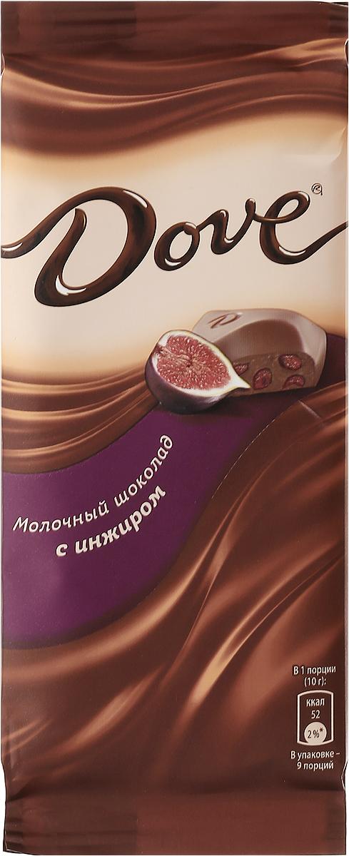Dove молочный шоколад с инжиром, 90 г79004064Молочный шоколад Dove с инжиром нежный, как шелк: такой же обволакивающий, роскошный, соблазнительный. Шоколад изготовлен только из высококачественных, натуральных ингредиентов. Окунитесь в шелковое удовольствие! Уважаемые клиенты! Обращаем ваше внимание, что полный перечень состава продукта представлен на дополнительном изображении.