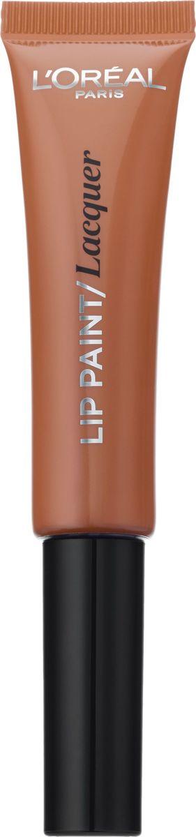 LOreal Paris Краска для губ Infaillible Lip Paint в формате жидкой помады, Оттенок 101, Идеальный нюдA8970500Яркие пигменты помад дарят насыщенный цвет, а плотная текстура легко ложится на губы и не стирается. Профессиональный аппликатор позволяет легко и точно нанести продукт на губы.