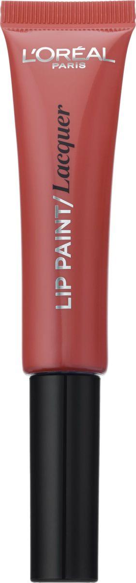 LOreal Paris Краска для губ Infaillible Lip Paint в формате жидкой помады, Оттенок 102, Леди в розовомA8986400Яркие пигменты помад дарят насыщенный цвет, а плотная текстура легко ложится на губы и не стирается. Профессиональный аппликатор позволяет легко и точно нанести продукт на губы.