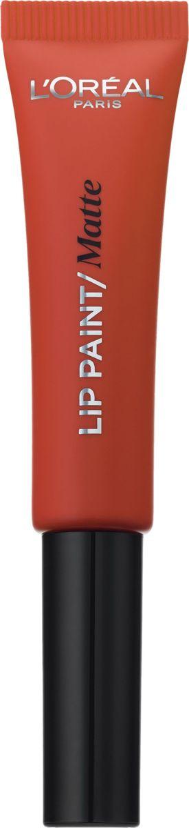 LOreal Paris Краска для губ Infaillible Lip Paint в формате жидкой помады, Оттенок 204, Истинный красныйA8986600Яркие пигменты помад дарят насыщенный цвет, а плотная текстура легко ложится на губы и не стирается. Профессиональный аппликатор позволяет легко и точно нанести продукт на губы.