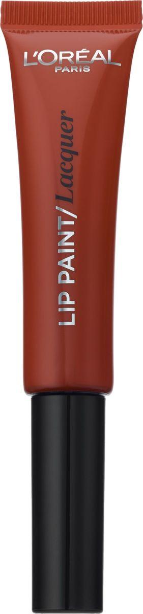 LOreal Paris Краска для губ Infaillible Lip Paint в формате жидкой помады, Оттенок 105, Красная фантазияA8986700Яркие пигменты помад дарят насыщенный цвет, а плотная текстура легко ложится на губы и не стирается. Профессиональный аппликатор позволяет легко и точно нанести продукт на губы.