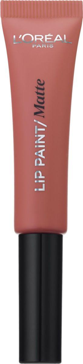 LOreal Paris Краска для губ Infaillible Lip Paint в формате жидкой помады, Оттенок 201, Голливудский бежевыйA8987500Яркие пигменты помад дарят насыщенный цвет, а плотная текстура легко ложится на губы и не стирается. Профессиональный аппликатор позволяет легко и точно нанести продукт на губы.