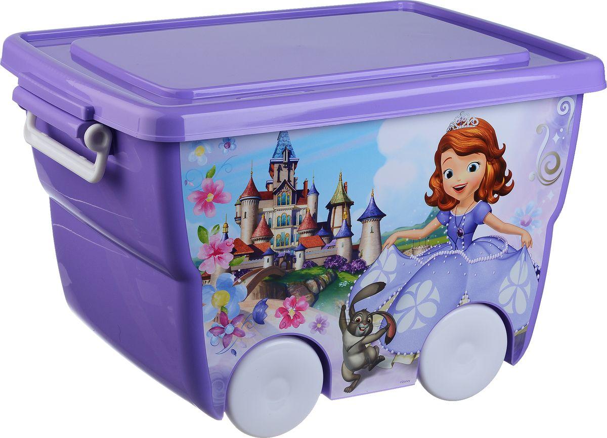 Disney Ящик для игрушек цвет лиловый 45,5 х 32,5 х 28,5 см