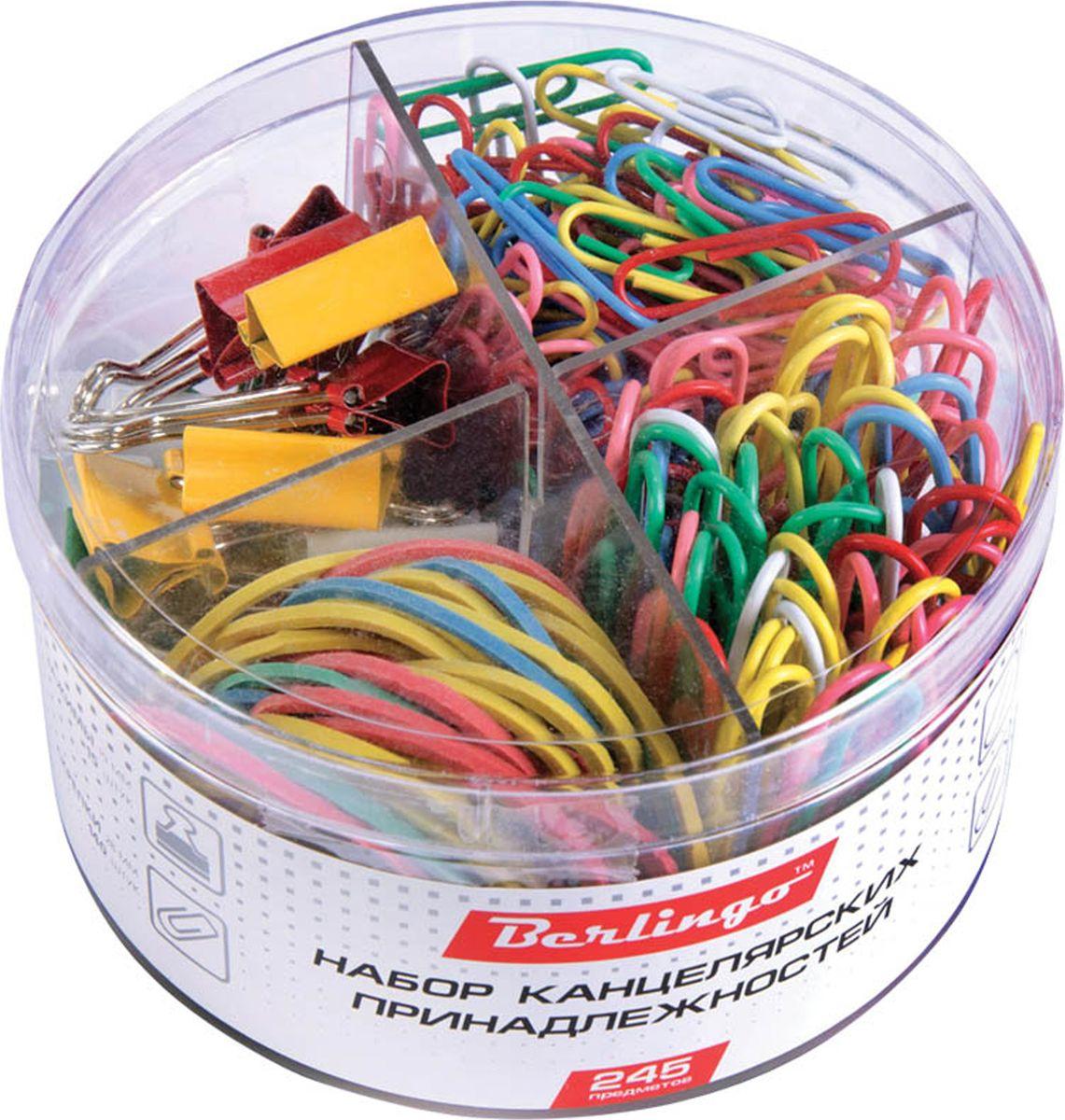 Berlingo Набор офисных принадлежностей 245 штMcn_24506Набор канцелярских принадлежностей включает в себя: банковскую резинку (40 штук), цветные скрепки с виниловым покрытием 28 мм(140 штук), цветные скрепки с виниловым покрытием 50 мм ( 50 штук), цветные зажимы 19 мм (15 штук). Упаковка - пластиковый цилиндр с отделениями для каждого вида товара