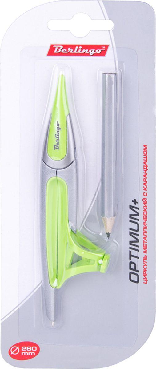 Berlingo Циркуль Optimum+ металлический с карандашомCS_00201Эргономичная головка/держатель, безопасная игла, карандаш в комплекте. Упаковка блистер.