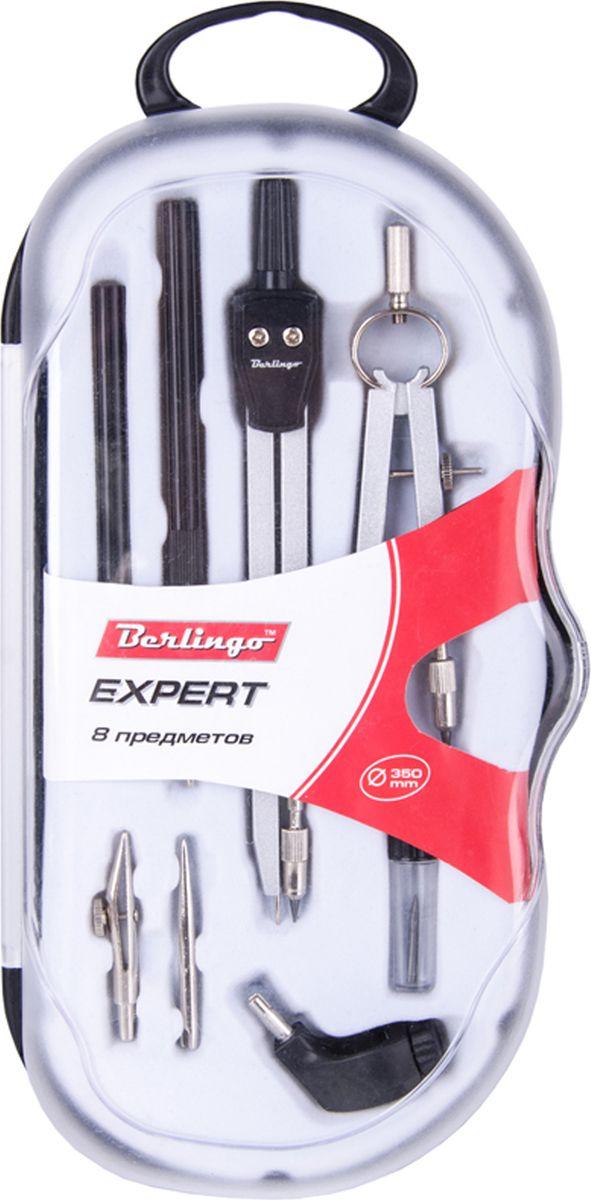 Berlingo Готовальня Expert 8 предметов