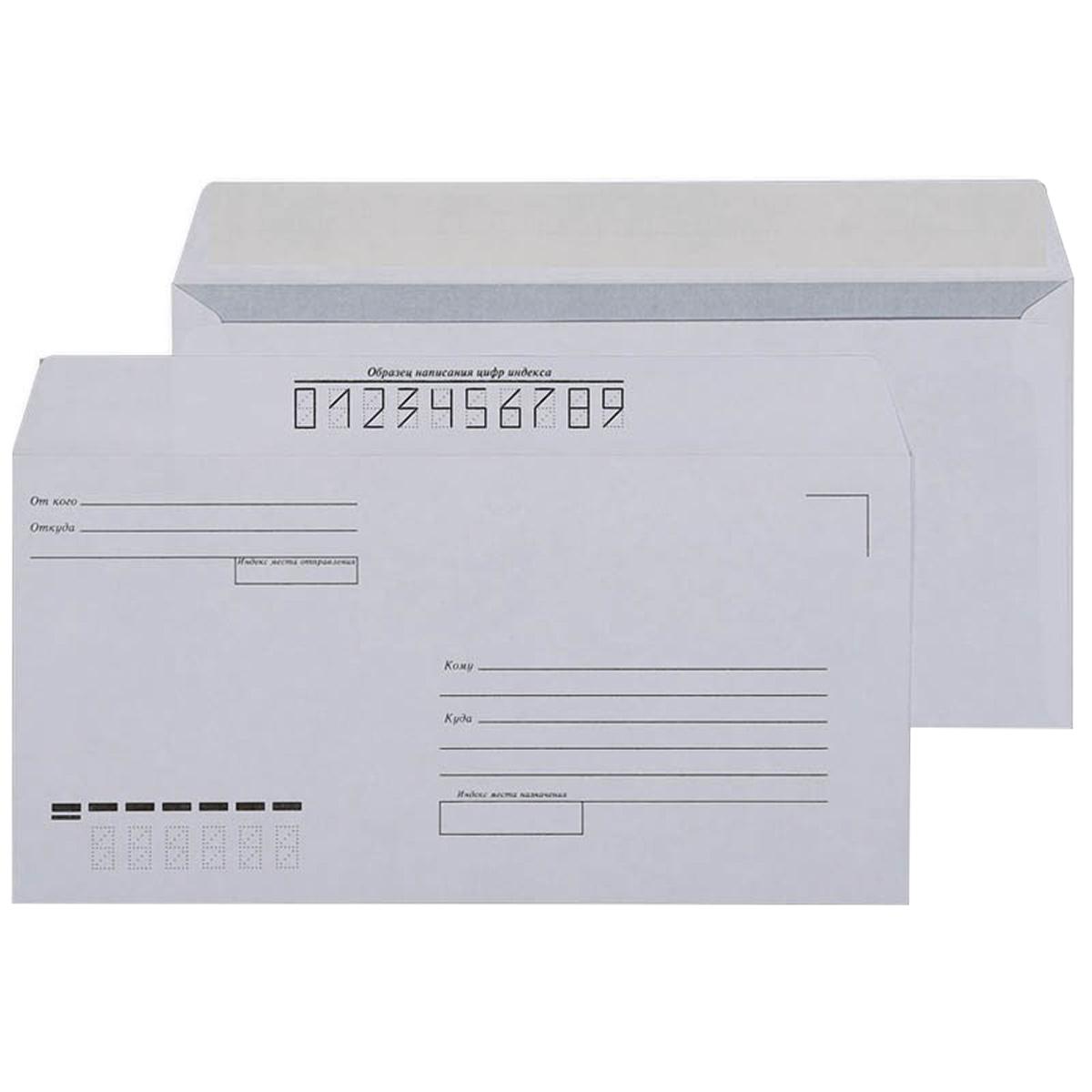 Конверт E65 с подсказом 200 шт70202.200