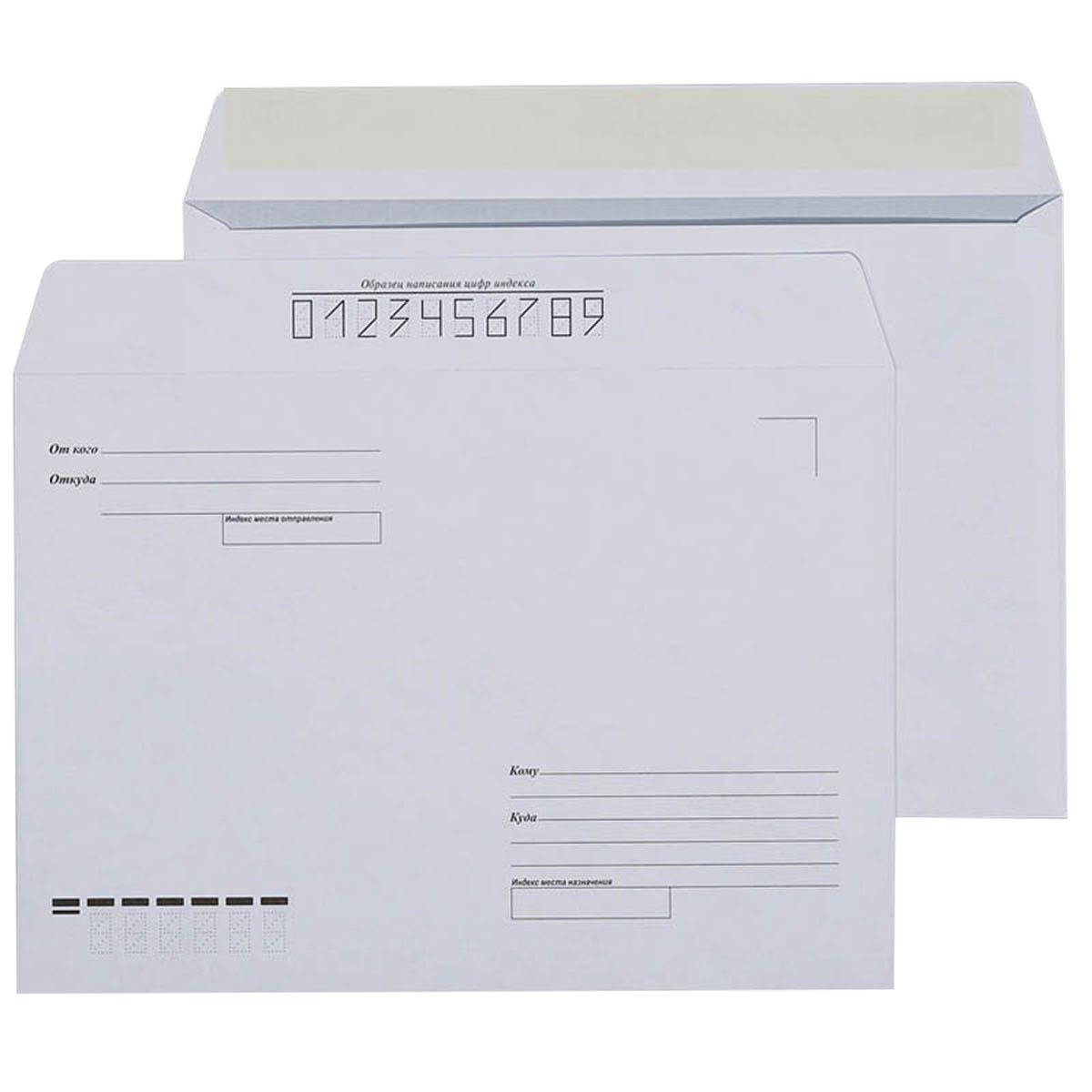 Конверт C5 с подсказом 200 шт70402.200